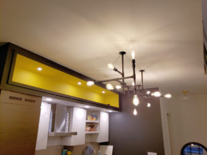 Made Electric - Project - Kitchen Light